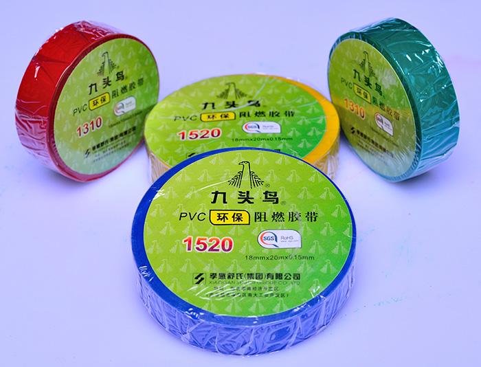 九头鸟PVC环保阻燃胶带