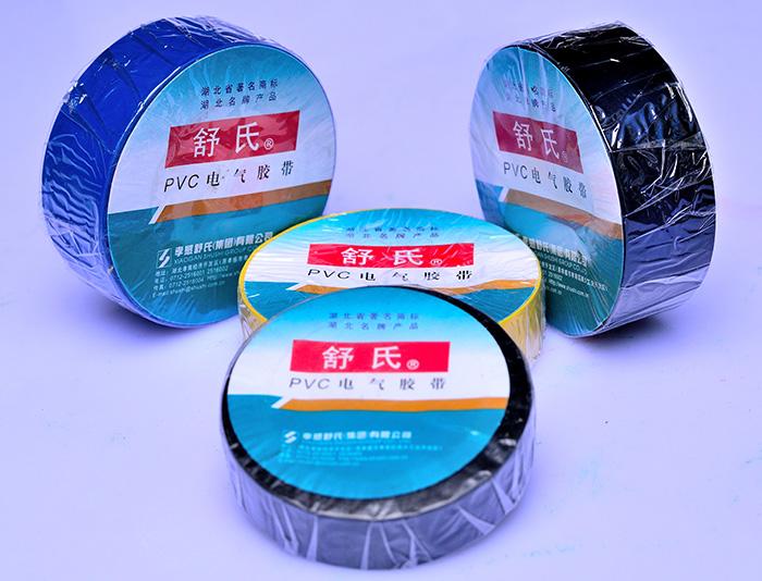 舒氏PVC电气胶带
